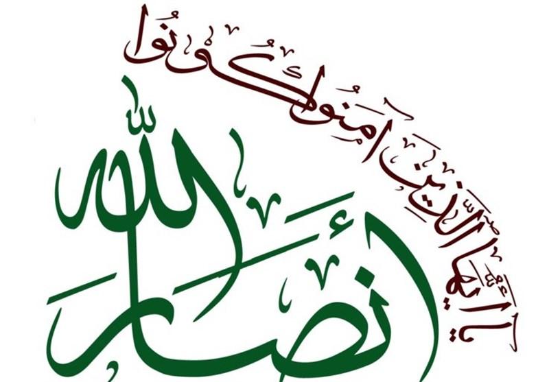 انصار الله تدین العدوان الصهیونی على سوریا والعراق ولبنان