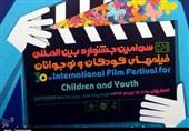 هنرمندان بینالملل جشنواره فیلمهای کودکان و نوجوانان حملات تروریستی تهران را محکوم کردند