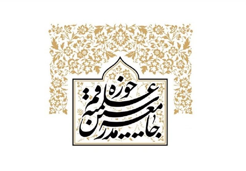 تجمع المدرسین فی حوزة قم یدین التّعرض لآیة الله الشیخ عیسى قاسم