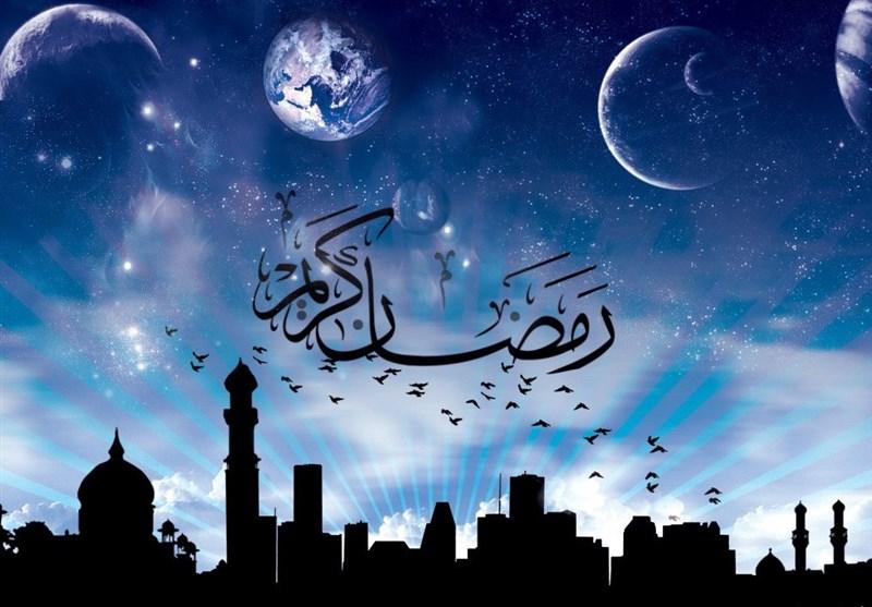 طرح رمضان