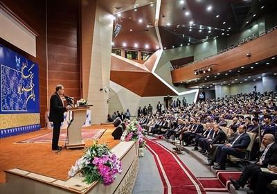 سی و پنجمین سالگرد تأسیس دانشگاه آزاد اسلامی