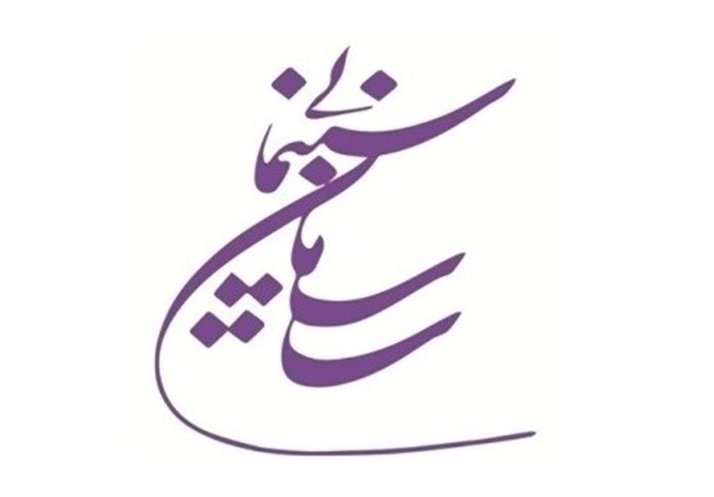 رقم هزینههای جشنواره 36 اعلام شد