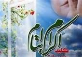 جذب حامی ایتام در استان کرمانشاه 224 درصد افزایش یافت