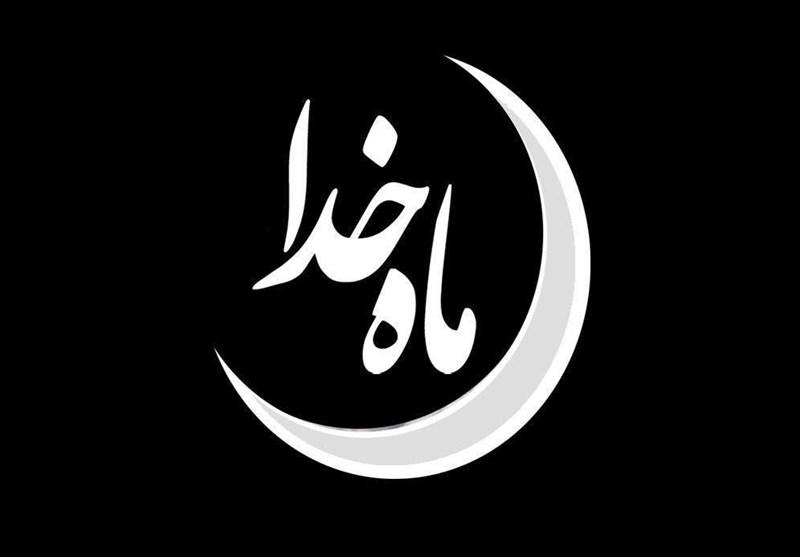 پشاور کے علاوہ پاکستان بھر میں کل پہلا روزہ ہوگا