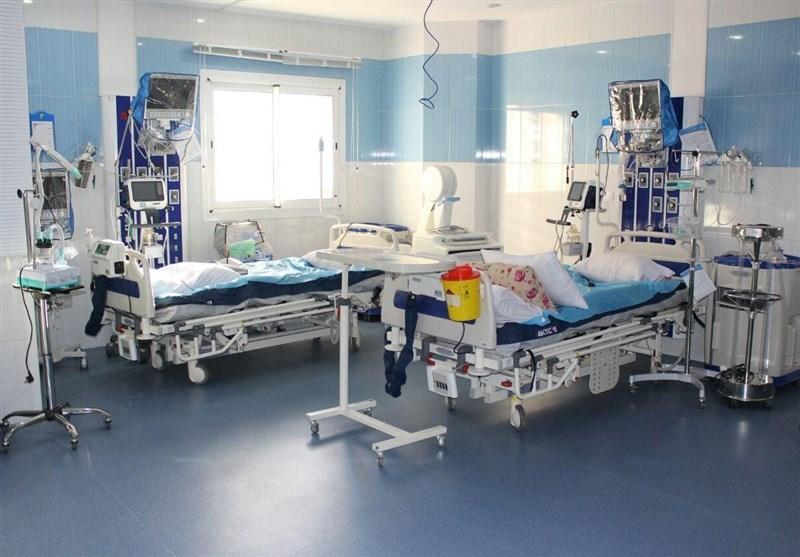بیمارستان حضرت ابوالفضل العباس (ع) بیرجند