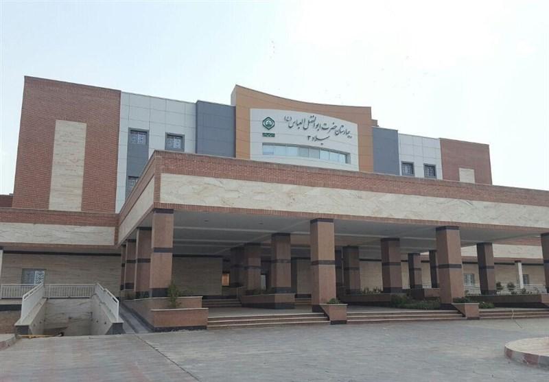 بخش همودیالیز دربیمارستان حضرت ابوالفضل العباس (ع) بیرجند افتتاح میشود