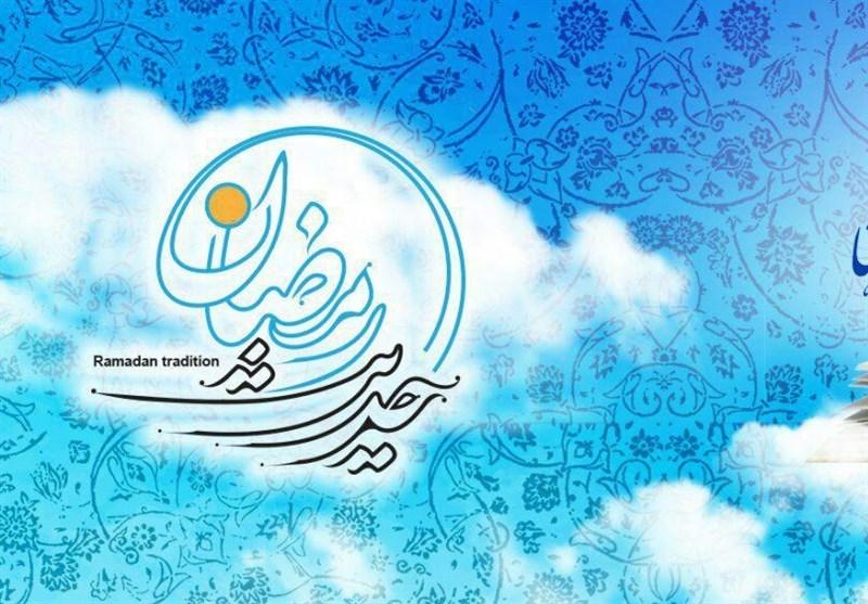 اعمال و فضایل ماه رمضان، ماه شبهای مناجات و دعا