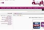 """صحیفة قطریة تصف من هجم على قطر اعلامیا """"بالکلاب المسعورة الضالة"""""""