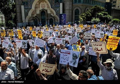 Rally Held in Tehran in Support of Sheikh Qassim
