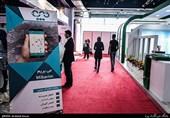 نمایشگاه بینالمللی کامپیوتر و اتوماسیون اداری در اصفهان برپا میشود