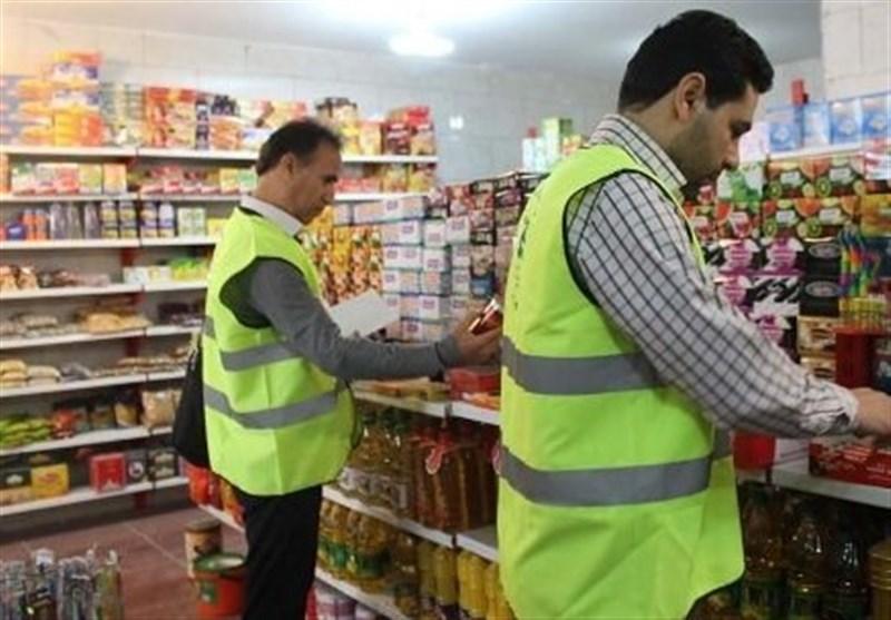 طرح نظارتی ویژه ماه مبارک رمضان تا 4 تیرماه در خراسان جنوبی اجرا میشود