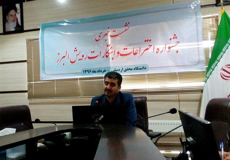 جشنواره منطقهای اختراعات و ابتکارات رویش البرز به میزبانی اردبیل برگزار میشود
