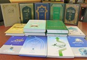 معرفی کتابهای انتشارات دارالحدیث ویژۀ ماه رمضان + عکس