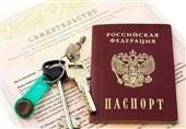 طرح امنیتی جدید روسها برای جامجهانی 2018