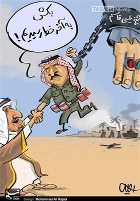 کاریکاتور/ آل سعود و آل خلیفه بر لبه پرتگاه