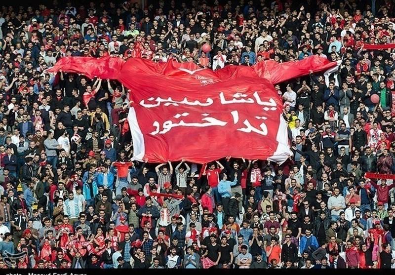 فدراسیون فوتبال مالکیت تراکتورسازی را به شفق داد/ فرصت ٧ روزه به آجورلو+ تصاویر نامهها