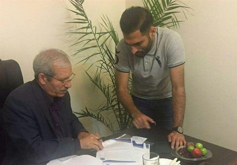 مهرداد قنبری و هوشنگ نصیر زاده - گسترش فولاد