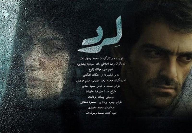 İran Filimleri Cannes Film Festivalinden Ödülle Döndü