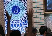 معرفی مراسم شبهای ماه مبارک رمضان
