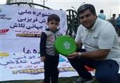 """جام رمضان """"فریزبی"""" در ارومیه برگزار میشود"""