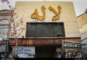 درخواست ثبت ملی همزمان 18 سینمای لاله زار