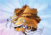 """طرح ملی""""بهار مهربانی در بهار قرآن"""" در مناطق سیلزده آق قلا اجرا شد"""