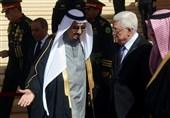 روابط عربستان و ابومازن شکرآب شد