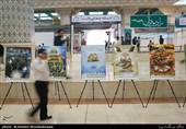 بخش بینالملل نمایشگاه قرآن افتتاح شد