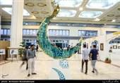 کلیات طرح نمایشگاه مجازی قرآنکریم بررسی شد