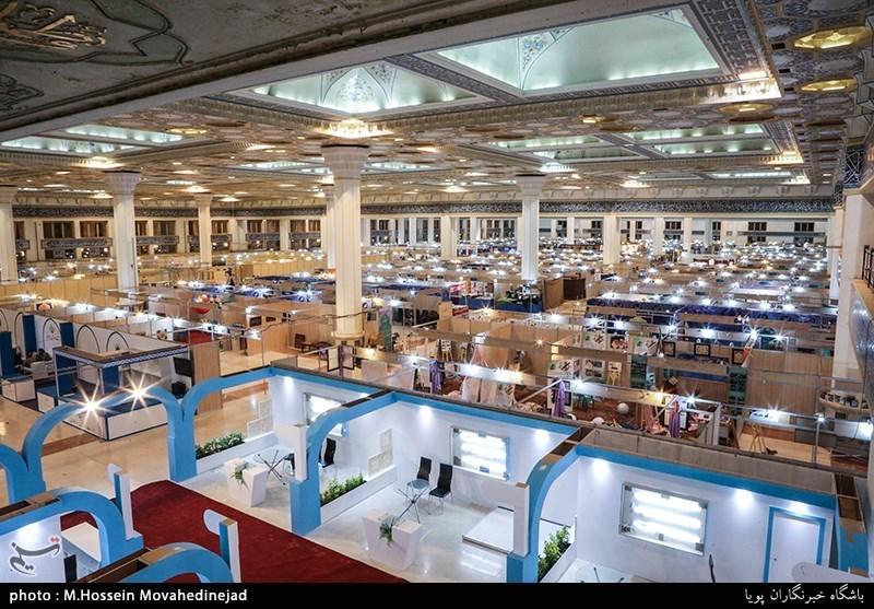 دریافت بن خرید از نمایشگاه قرآن با شرکت در مسابقه قرآنی - اخبار تسنیم - Tasnim