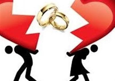 برنامه شورای اجتماعی کشور برای کاهش طلاق