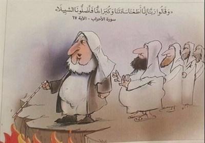 بعض الأنظمة ترید أن یکره الناس الدین