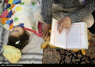 Quran Recitation during Holy Month of Ramadan in Iran's Qom