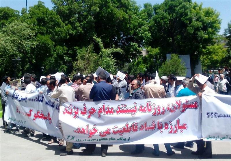 تجمع کارگران اخراجی ذوبآهن اردبیل مقابل دفتر امام جمعه