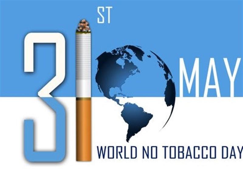تمباکو نوشی
