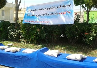 کشف مواد مخدر در کرمانشاه