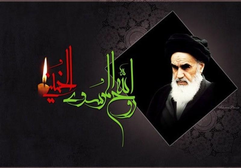 Bildergebnis für ارتحال امام