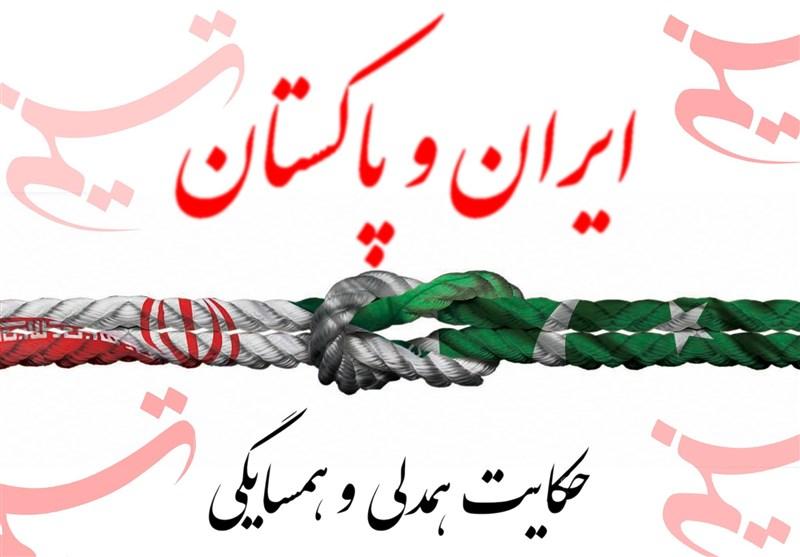 یادداشت| تراژدی کپرنشینهای پاکستانی و تلاش برای موج سواری سیاسی علیه نظام