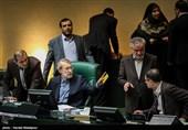 5 خرداد؛ برگزاری انتخابات هیئترئیسه مجلس