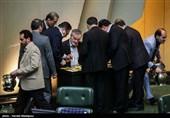 """3 فراکسیون اصلی مجلس برای انتخابات هیئت رئیسه """"کمیته مشترک"""" تشکیل دادند + اسامی"""