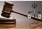 گیلان| لغزش کارکنان قضایی اقتدار این دستگاه را خدشهدار میکند