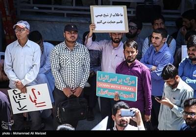 ایران کے شہر قم میں غیر ایرانی طلباء کا شیخ عیسی قاسم کی حمایت میں مظاہرہ