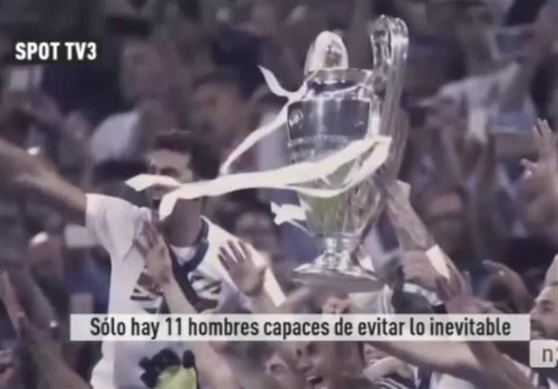 TV3 کاتالونیا