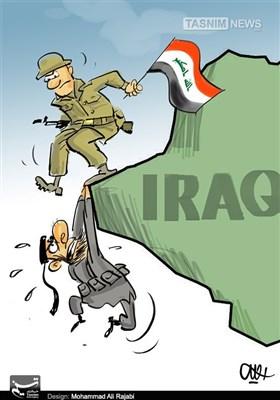 نهایة طریق داعش فی العراق
