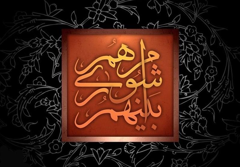 صفر تا صد تعلیق عضویت عضو شورای شهر اصفهان؛ جزئیات حکم از زبان مسئولان