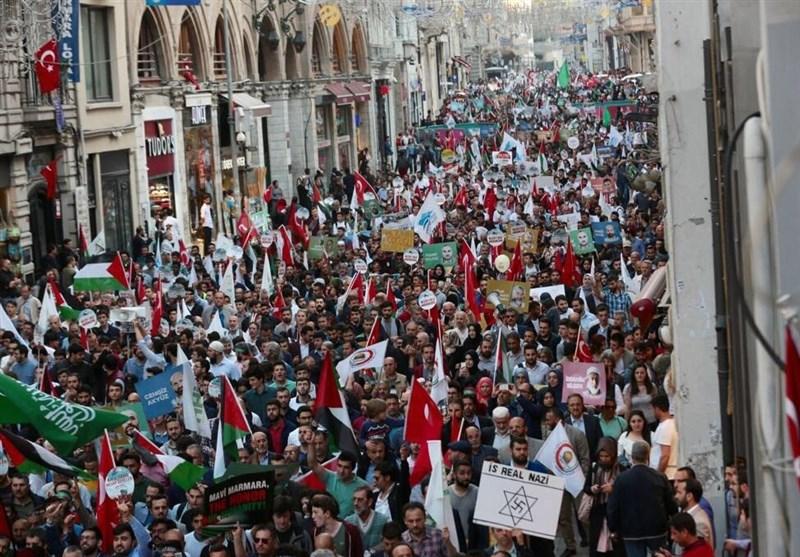 Taksim'de İsrail'e Ölüm Sloganları