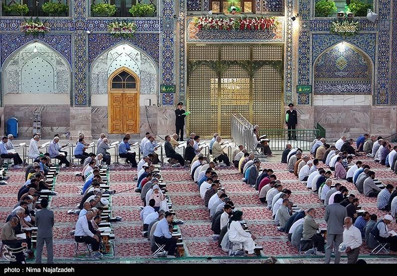 Pilgrims Recite Quran at Imam Reza Shrine in Mashhad - Photo