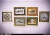 موزه امام علی(ع) در نمایشگاه موزه امام علی(ع) در نمایشگاه قرآن