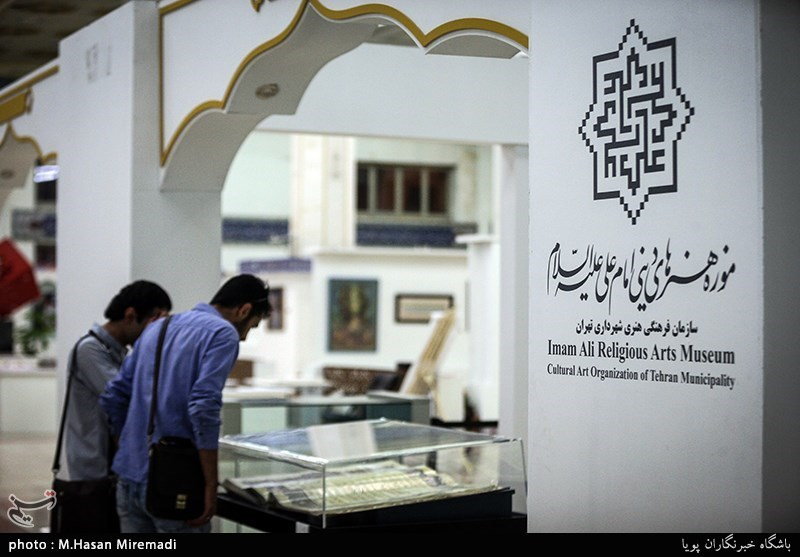 موزه نوشآباد راهاندازی میشود