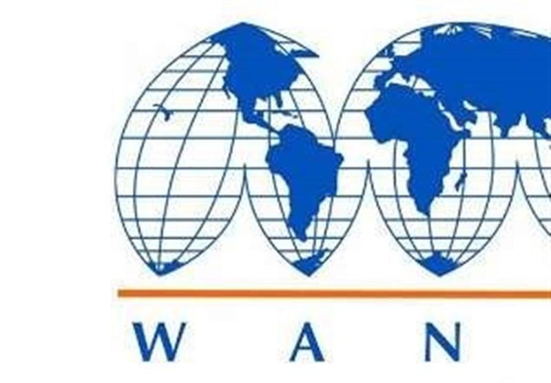 انجمن جهانی بهره برداران هسته ای